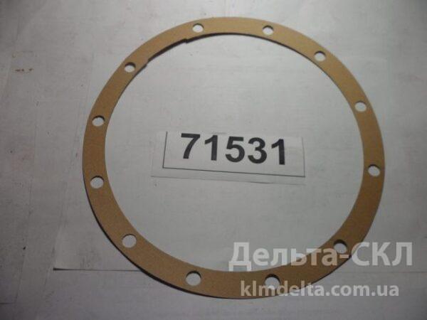 Прокладка редуктора моста заднего (шт.)